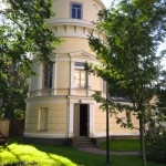 The Observatory where Katrin Olina chose to show her exhibition Primitiva