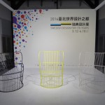 stage with Björn Dahlström's chairs for Nola - Design S winners